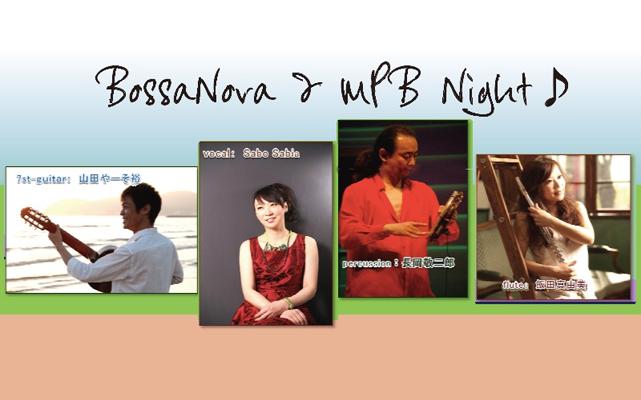 Bossa Nova & MPB Night ♪+長岡敬二郎ワークショップ